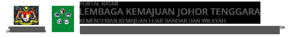Lembaga Kemajuan Johor Tenggara